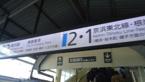 DSC03702