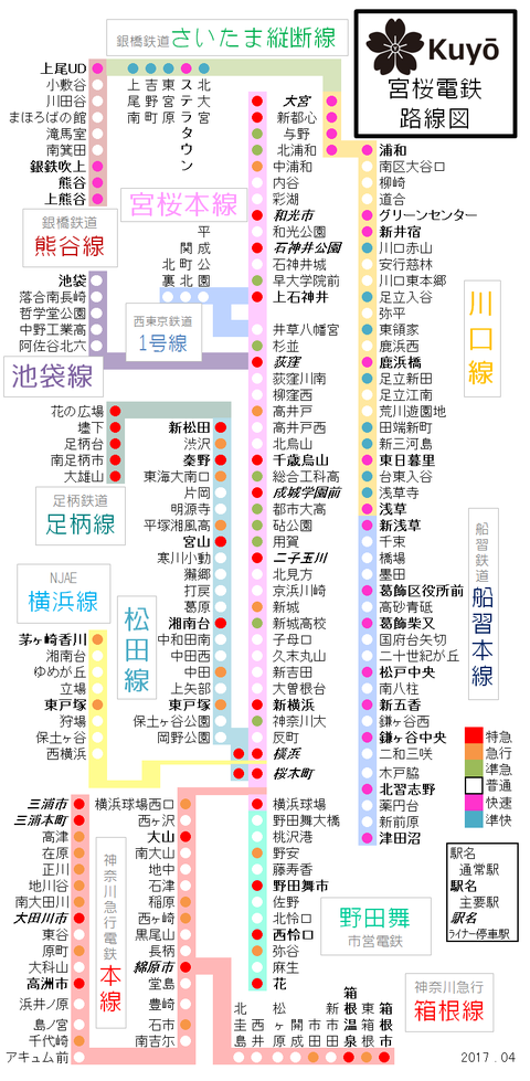 2017初めの大路線図
