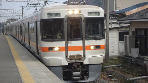 DSC03925