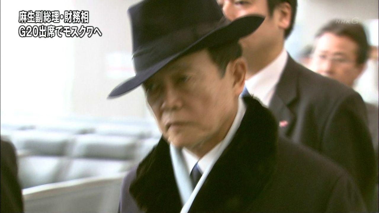 麻生太郎の画像 p1_18