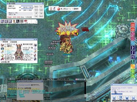 screen032