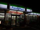 PC1:ファミリーマート市貝店