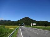 天栄村付近