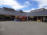 PC3:道の駅喜多の郷