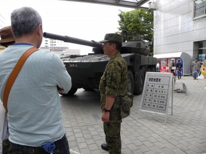 一六式機動戦車