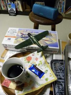 作業場カフェ
