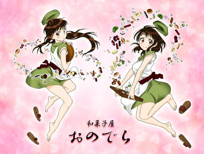 ニセコイの小野寺姉妹和菓子屋制服