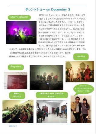 スクリーンショット 2020-03-17 21.31.36