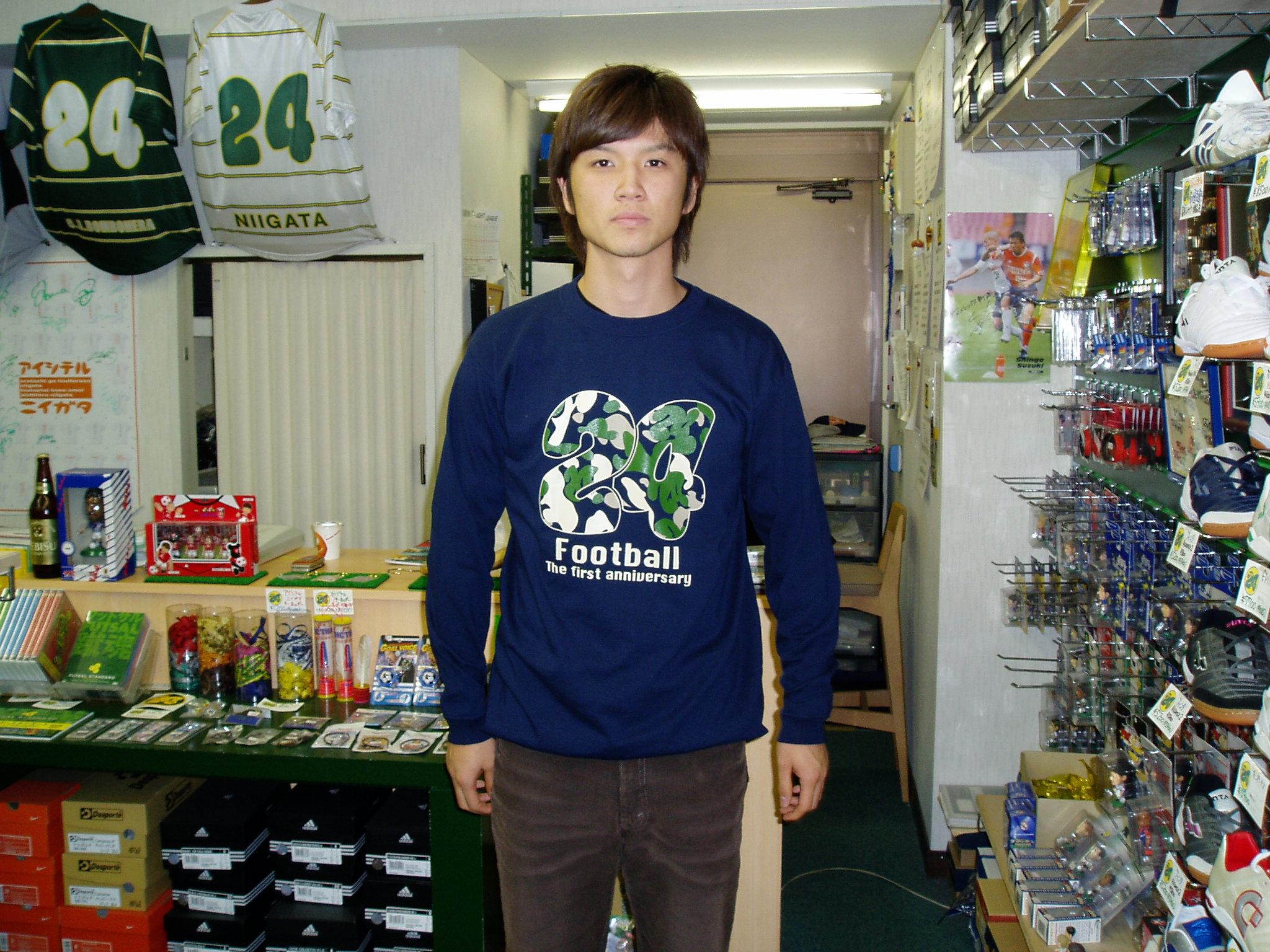 SHIHO (ファッションモデル)の画像 p1_40