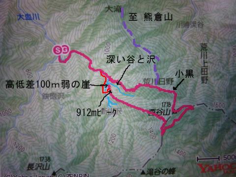 酉谷山(とりたにやま)の旅