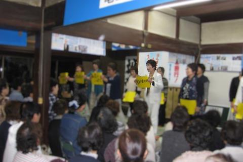 西田ひではる女性の集い (8)