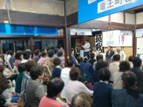 西田ひではる女性の集い (2)