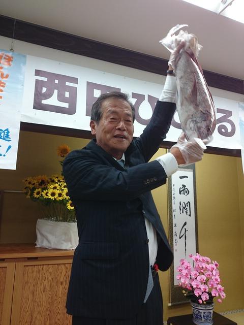 西田秀治 竜王町長に当選 (4)