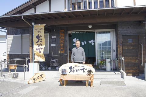コミュニティカフェおいで 竜王町西川 (2)