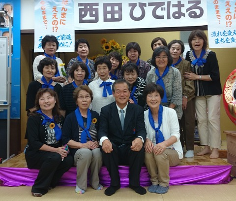 西田秀治 竜王町長に当選 (10)