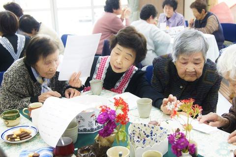 コミュニティカフェおいで 竜王町西川 (29)