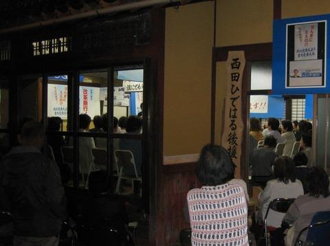 西田ひではる女性の集い (10)