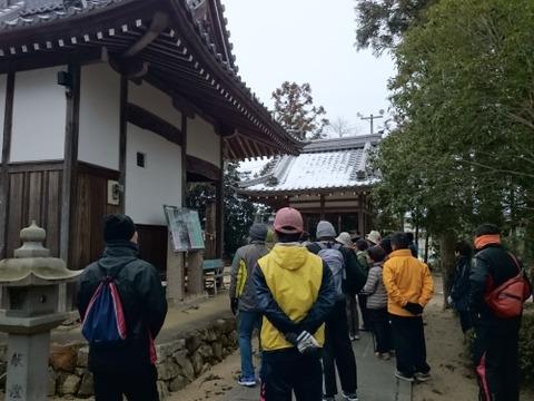 竜王町歴史ウォーキング (22)