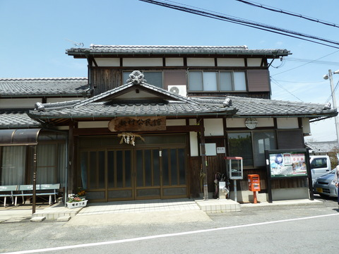 新村コミュニティカフェ「ぷくぷく」 (2)