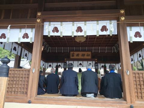 西田秀治出陣式 (1)