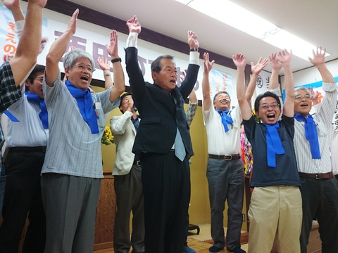 西田秀治 竜王町長に当選 (6)