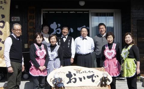 コミュニティカフェおいで 竜王町西川 (7)