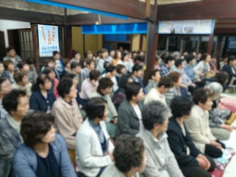 西田ひではる女性の集い (1)