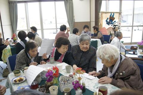 コミュニティカフェおいで 竜王町西川 (30)