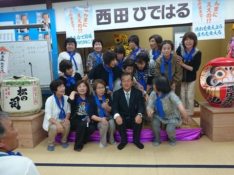 西田秀治 竜王町長に当選 (8)