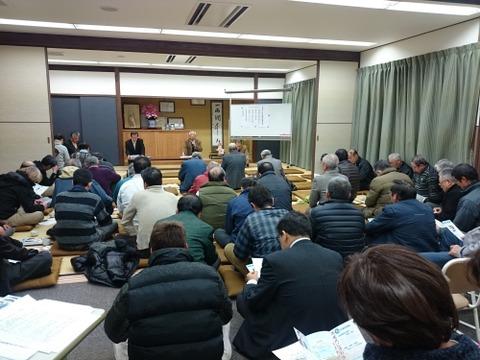 西田ひではる後援会準備会 (2)