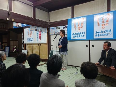 西田ひではる女性の集い (5)