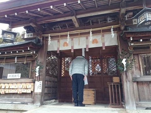 竜王町歴史ウォーキング (18)