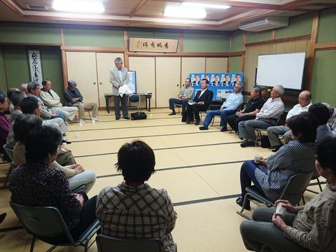 西田ひではる個人演説会 (1)