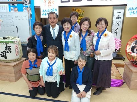 西田秀治 竜王町長に当選 (11)