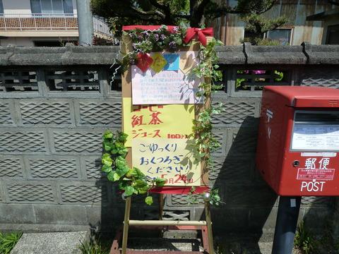 須恵コミュニティカフェ「ひだまり」 (2)