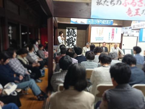 西田ひではる女性の集い (3)