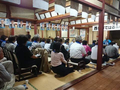 西田ひではる個人演説会 (4)