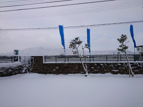 雪景色西田秀治後援会ブログ (1)