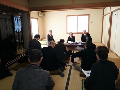 西田ひではる記者発表20150226
