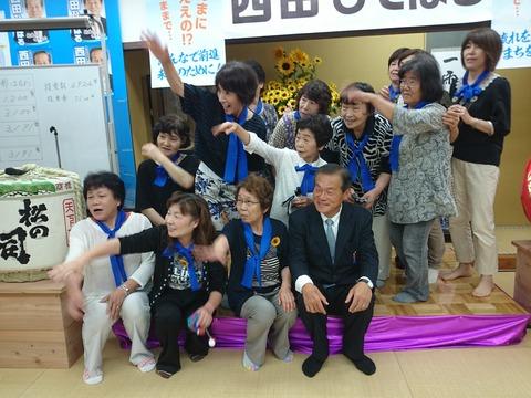 西田秀治 竜王町長に当選 (7)