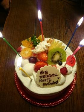 西田ひではる誕生日 (1)
