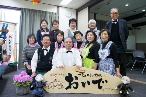 コミュニティカフェおいで 竜王町西川 (31)