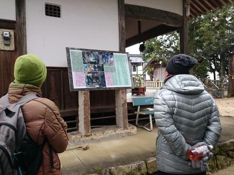 竜王町歴史ウォーキング (20)