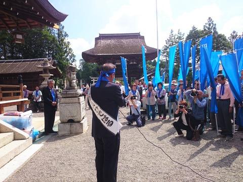 西田秀治出陣式 (9)
