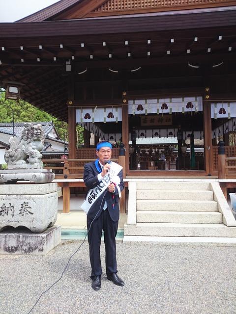 西田秀治出陣式 (10)