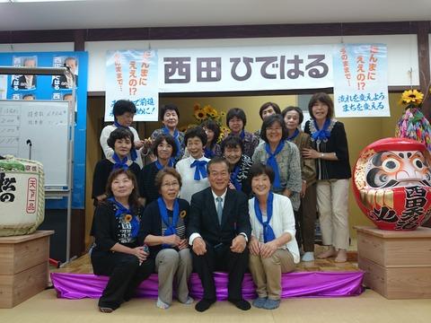 西田秀治 竜王町長に当選 (9)