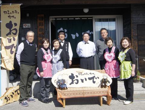 コミュニティカフェおいで 竜王町西川 (6)