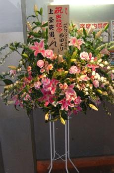 西田エリ BLOG : 出版記念パーティー