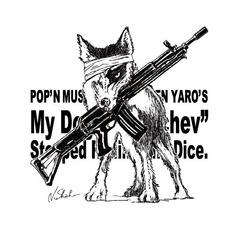 犬コロ2016TシャツデザインB02