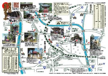西古川初詣マップ2019